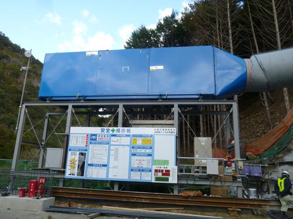 トンネル仮設ヤード送風機配線工事