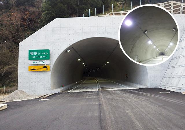 近畿自動車道紀勢線田辺地区他照明設備設置工事(稲成トンネル)